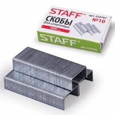Скобы для степлера STAFF, №10, 1000 шт., 224797