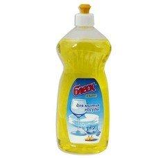 "Средство для мытья посуды 750 мл, БЛЕСК ""Лимон"", пуш-пул"