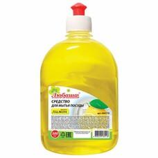 "Средство для мытья посуды 500мл ЛЮБАША ""Лимон"", пуш-пул, 604778"