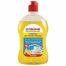 "Средство для мытья посуды 500 г, ЛАЙМА PROFESSIONAL ""Лимон"", 602299"
