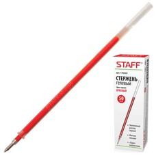 Стержень гелевый STAFF, 135 мм, евронаконечник, узел 0,5 мм, линия 0,35 мм, красный, 170233