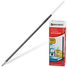 Стержень шариковый BRAUBERG, 140 мм, евронаконечник, узел 1 мм, линия 0,5 мм, черный, 170178