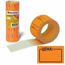 "Этикет-лента ""Цена"", 30х20 мм, оранжевая, комплект 5 рулонов по 250 шт., BRAUBERG, 123589"