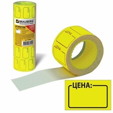 "Этикет-лента ""Цена"", 35х25 мм, желтая, комплект 5 рулонов по 250 шт., BRAUBERG, 123584"