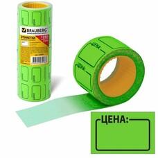 "Этикет-лента ""Цена"", 30х20 мм, зеленая, комплект 5 рулонов по 250 шт., BRAUBERG, 123591"