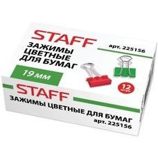 Зажимы для бумаг STAFF, комплект 12 шт., 19 мм, на 60 л., цветные, в картонной коробке, 225156