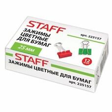 Зажимы для бумаг STAFF, комплект 12 шт., 25 мм, на 100 листов, цветные, в картонной коробке, 225157