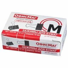 Зажимы для бумаг ОФИСМАГ, комплект 12 шт., 19 мм, на 60 л., черные, в картонной коробке, 225154