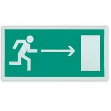 "Знак эвакуационный ""Направление к эвакуационному выходу направо"", 300х150 мм, самоклейка, Е 03"