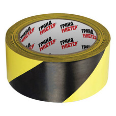 Лента сигнальная желто-черная, 50 мм х 200 м, ГРАНДМАСТЕР, основа полиэтилен, 604891
