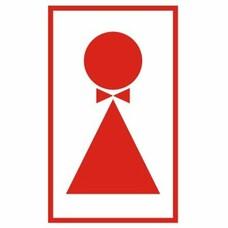 """Знак вспомогательный """"Туалет женский"""", прямоугольник, 120х190 мм, самоклейка, 610041/В 38"""