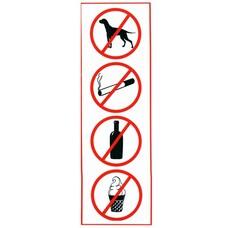 """Знак """"Запрещение: курить, пить, есть, прохода с животными"""", прямоугольник, 300х100 мм, самоклейка, 610033/НП-В-Б"""