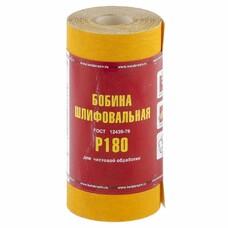 Шкурка на бумажной основе, LP41C, зернистость 6Н(P180), мини-рулон 100 мм х 5м Баз [75653]