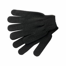Перчатки утепленные, 7 класс, 38 гр.