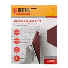 Шлифлист на бумажной основе, P 150, 230 х 280 мм, 5 шт., латексный, водостойкий// Denzel [75607]