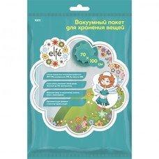 Вакуумный пакет для упаковки и хранения вещей 70*100 см. Elfe [93111]