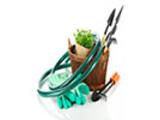 Садовый инвентарь - бесплатная доставка от 1500 руб.!