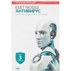 ПО Eset NOD32 Антивирус - продление лицензии 3 ПК 1 год Box (NOD32-ENA-RN(BOX3)-1-1)