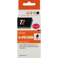 Картридж T2 PGI-520Bk черный [ic-cpgi-520bk]