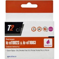 Картридж T2 C13T09234A пурпурный [ic-et0923]