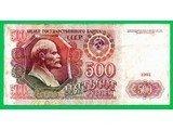500 рублей за отзыв