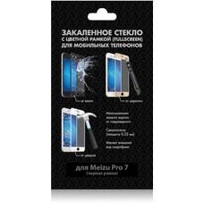 Защитное стекло для экрана DF mzColor-15 для Meizu Pro 7, 1 шт, черный [mzcolor-15 (black)]