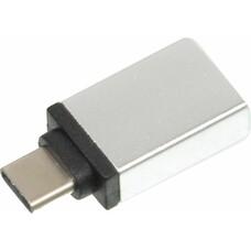 Адаптер REDLINE USB Type-C - USB 3.0, серебристый [ут000012622]