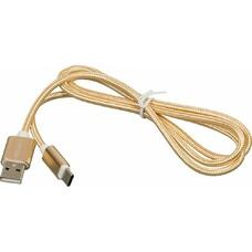 Кабель REDLINE USB Type-C - USB 2.0, 1м, золотистый [ут000011691]
