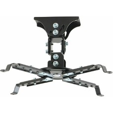 Кронштейн для проектора Kromax PROJECTOR-45 черный макс.12кг потолочный поворот и наклон [20236]