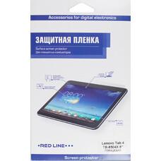 Защитная пленка REDLINE Lenovo Tab 4 TB-8504X, глянцевая, 1 шт [ут000012163]