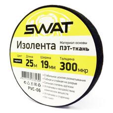 Изолента Swat PVC-06 25м 0.3x19мм ПЭТ-ткань (упак.:1шт)