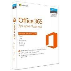 Офисное приложение MICROSOFT Office 365 для дома, Rus, без носителя [6gq-00960]