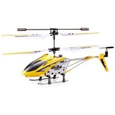Квадрокоптер Syma S107G ПДУ желтый