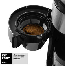 Кофемашина Kitfort КТ-716 1230Вт серебристый/черный
