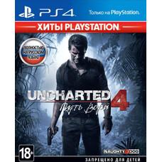 Игра для PS4 PlayStation Uncharted 4: Путь вора (18+) (RUS)
