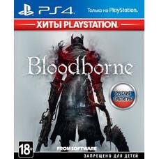 Игра для PS4 PlayStation Bloodborne (18+) (RUS)