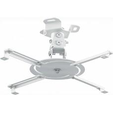 Кронштейн для проектора Holder PR-103-W белый макс.20кг потолочный поворот и наклон