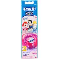 Сменные насадки для зубной щетки ORAL-B Kids Stages Frozen, 2 шт [80279918]