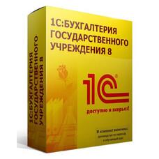 Программное обеспечение 1С Бухгалтерия государственного учреждения 8. Базовая версия [4601546095183]