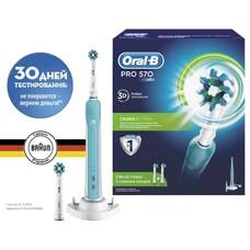 Электрическая зубная щетка ORAL-B Pro 570 Cross Action голубой [81564106]