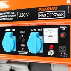 Бензиновый генератор PATRIOT SRGE 2500, 220 В, 2.2кВт [474103130]