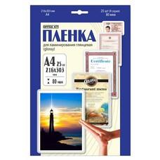 Пленка для ламинирования OFFICE KIT LPA480, 80мкм, 216х303 мм, 25шт., глянцевая, A4