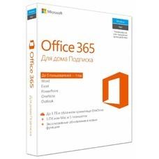 Офисное приложение MICROSOFT Office 365 для дома, Rus, без носителя [6gq-00738]