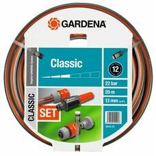 "Набор для полива Gardena Classic 1/2"" 20м 5 предметов (18004-20.000.00)"