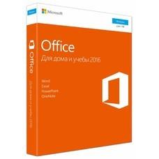 Офисное приложение MICROSOFT Office для дома и учебы 2016, Rus, CEE Only [79g-04713]