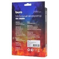 Внешний аккумулятор BURO RA-25000, 25000мAч, черный/темно-серый