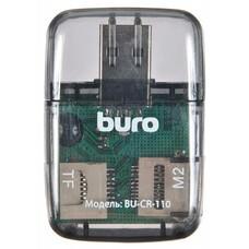Картридер внешний BURO BU-CR-110, черный