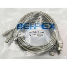 Кабель-удлинитель USB2.0 USB A (m)/USB A (f) 1.5м (упак.:1шт)