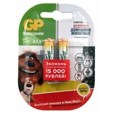 Аккумулятор GP Smart Energy 40AAAHCSV, 2 шт. AAA, 400мAч