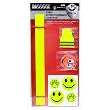 Элемент светоотражающий Wiiix LS-11 набор